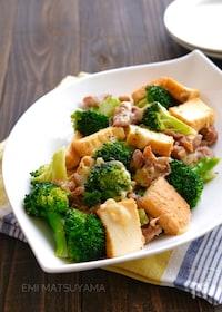 『ブロッコリーと絹厚揚げと豚こまの味噌チーズ炒め』