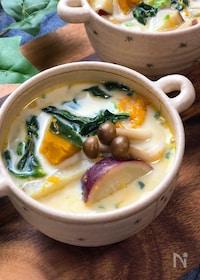 『ほっこり温まる優しい甘さの具沢山ミルク味噌スープ』