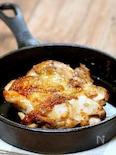 ガツンと焼いてガツンと食べよう「スキレットで照り焼きチキン」