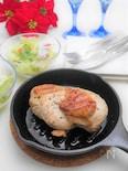 柔らか胸肉の塩レモンペッパーチキン
