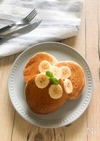 『簡単バナナ米粉パンケーキ♪油・砂糖・卵・乳・小麦粉不使用』