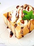 【簡単】至福のおやつ♡チョコバナナ【ハニートースト】