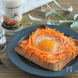 にんじんの巣ごもりトースト【朝食・簡単】