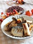 秋刀魚の焼きびたし~柚子こしょう風味~