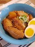 甘辛さっぱり柔らかホロホロ【鶏手羽中と大根の甘辛さっぱり煮】