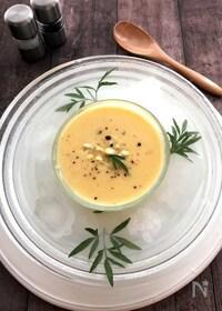 『つめたく冷やしてトウモロコシの冷たいスープ すり流し風』