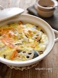 秋野菜グラタン。土鍋ひとつで調理から器まで!ほっくりおいしい