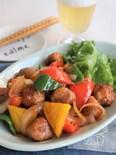 パプリカの彩り酢豚