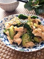 さっぱり美味しい♡ささみとたたき胡瓜の中華ごま和えサラダ