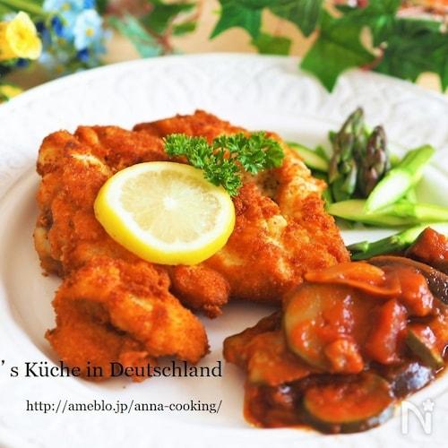 本場から本格ドイツ料理♪【鶏むね肉のシュニッツェル 】