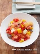 【作り置き】揚げない。塩鮭とたっぷり野菜のトマトマリネ