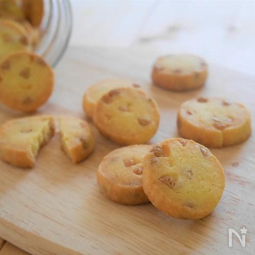 さくほろ!チョコチップクッキー(コツあり)