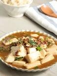 高きびで作る麻婆豆腐