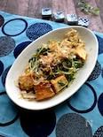 厚揚げと水菜の焼き肉のたれ炒め