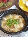 豆腐となめこのかきたまスープ煮込み