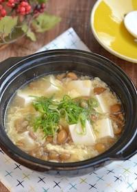 『豆腐となめこのかきたまスープ煮込み』