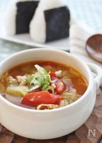 『鶏ひき肉とトマト&キャベツの和風スープ』