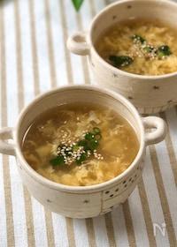 『もう迷わない!丁度いい配合♡『中華料理店のたまごスープ』』