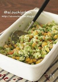 『我が家の抱えて食べたいコールスローサラダ♡』
