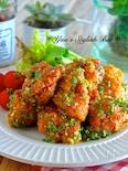 冷めても美味しい♪『ムネ肉揚げ鶏のネギゴマ甘酢ダレ』