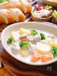寒い日に食べたい♡ルウ要らずの『濃厚クリームシチュー』
