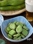初夏の味!しわなしホクホク!基本のそら豆の茹で方(むき豆)