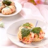 お弁当に☆桜餅気分の鶏はんぺんバーグ!