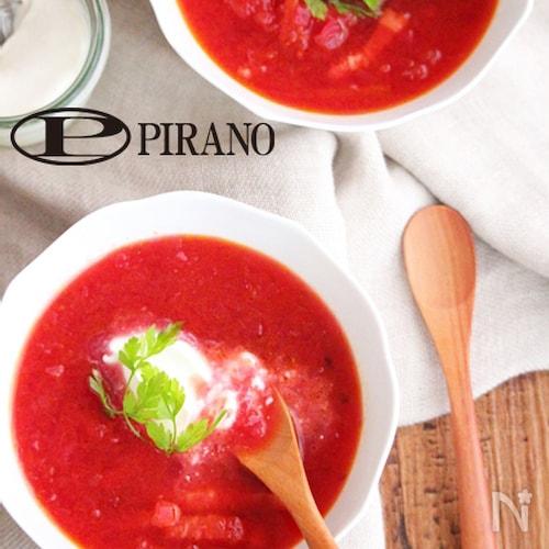 ビーツとトマトの赤いスープ♪