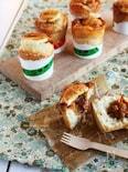 カレーリメイク*ホットケーキミックスで作る紙コップカレーパン