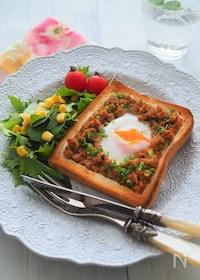 『つくりおきそぼろで♪とろーり卵の鶏そぼろトースト』
