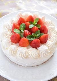 『苺のデコレーションケーキ』