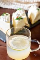 スパイス香る♩大人のはちみつレモン
