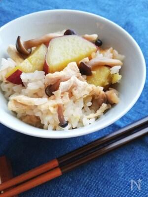 秋の味覚☆さつまいもとしめじの炊き込みご飯