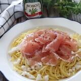 シンプルで美味しい!生ハムと長芋の冷製パスタ