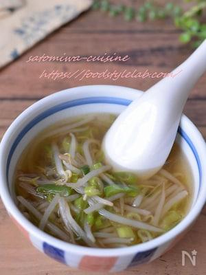 【もやしとネギのコク旨スープ】超簡単で旨ッ!#簡単時短#節約