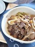 舞茸と牛肉のすき煮