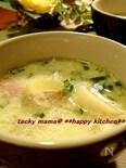 トロトロかぶのクリームスープ
