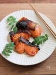 鮭のはちみつ味噌漬け。