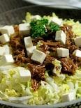 切るだけ簡単白菜サラダ