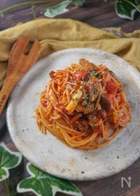『プロのレシピ!アンチョビときのこのトマトソースパスタ』