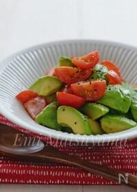 『*アボカドとプチトマトのサラダ*簡単!あと一品に◎』