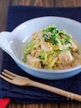 やみつき♪『湯かけ白菜のコクうま♡ごまマヨサラダ』