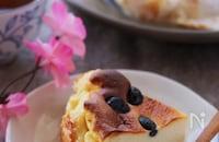 お正月に余った栗きんとんで✴︎栗きんとんバスク風チーズケーキ