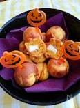 HMで☆かぼちゃとクリームチーズのまん丸おやつ