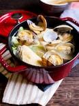 あさりと鶏手羽のごちそうスープ【食べるスープ】