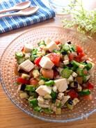 ヘルシー♪夏野菜たっぷり♡なすとオクラとトマトの豆腐サラダ