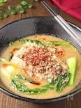 低糖質が嬉しい♪ごま坦々豆腐スープ【辛味調整可能】