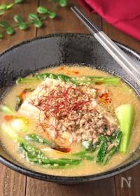 『低糖質が嬉しい♪ごま坦々豆腐スープ【辛味調整可能】』