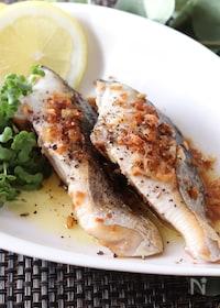 『淡泊な魚にニンニクでパンチ♡サワラのガーリックレモンペッパー』