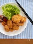 【絹ごし豆腐使用】『サクサク。チーズチキンナゲット』#お弁当